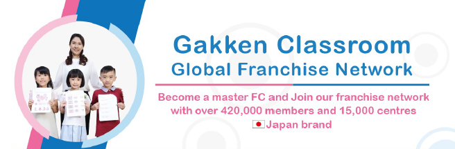 Gakken Classroom Global Franchise Network